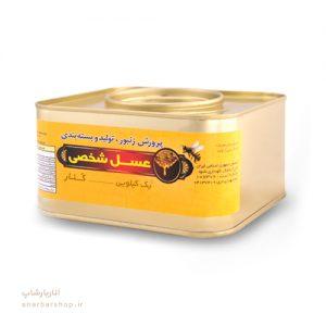عسل شخصی - عسل کنار - عسل گلپایگان