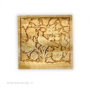 منبت گل و پرنده - منبت گلپایگان - منبت حسینی