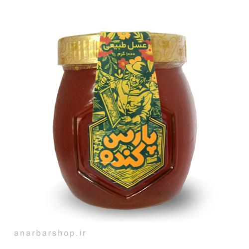 عسل پارس کندو - عسل خوانسار - عسل طبیعی